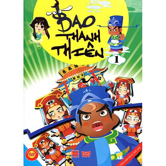 Truyện Tranh Bao Thanh Thiên (Tập 1)