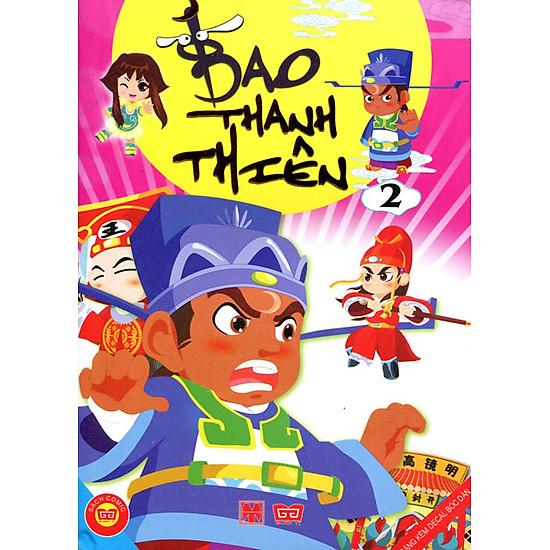 Truyện Tranh Bao Thanh Thiên (Tập 2)