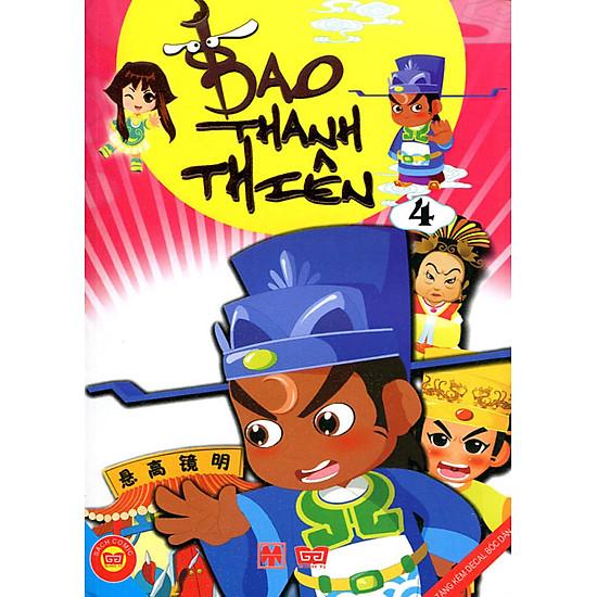 Truyện Tranh Bao Thanh Thiên (Tập 4)
