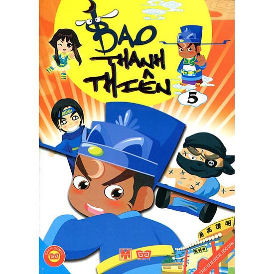 Truyện Tranh Bao Thanh Thiên (Tập 5)