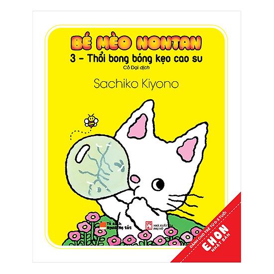 Ehon Nhật Bản - Bé Mèo Nontan - 3 - Thổi Bong Bóng Kẹo Cao Su