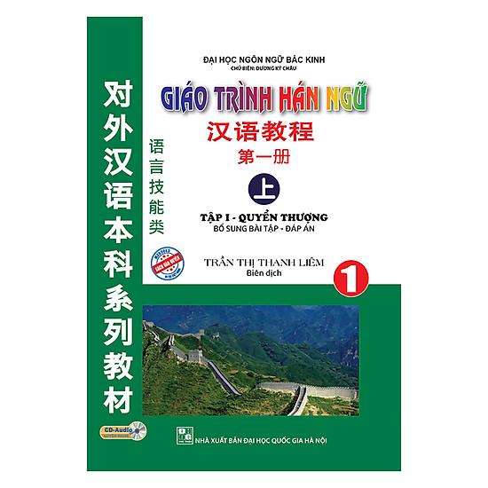 Giáo Trình Hán Ngữ – Tập I (Quyển Thượng) (Kèm CD)