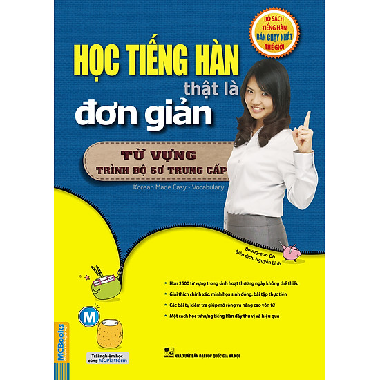 Hình ảnh download sách Học Tiếng Hàn Thật Là Đơn Giản - Từ Vựng Trình Độ Trung Cấp