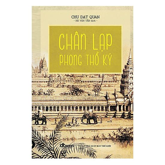 Hình ảnh download sách Chân Lạp Phong Thổ Ký