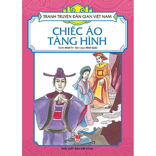 [Download sách] Tranh Truyện Dân Gian Việt Nam - Chiếc Áo Tàng Hình (Tái Bản 2017)