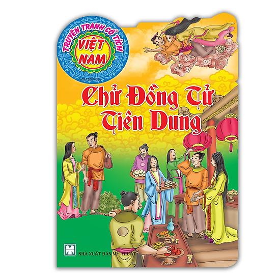 Chử Đồng Tử – Tiên Dung