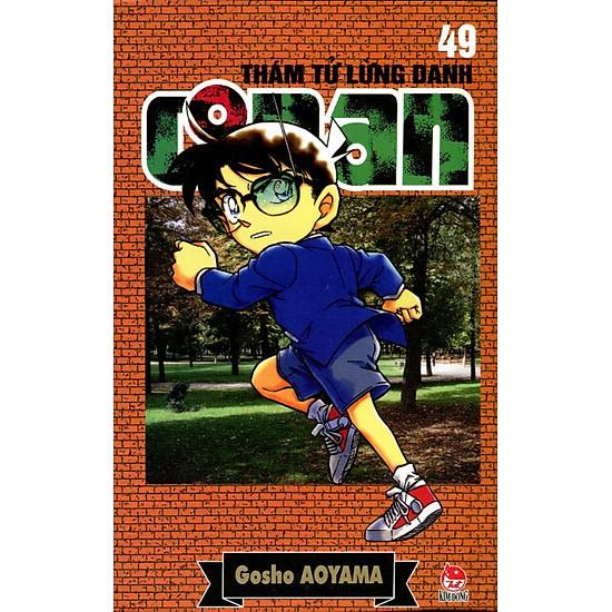 Thám Tử Lừng Danh Conan 49 (Tái Bản 2014)