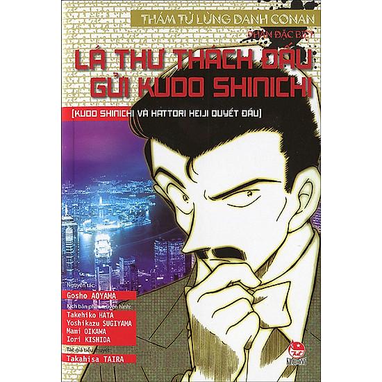 [Download sách] Thám Tử Lừng Danh Conan - Tập 8: Kudo Shinichi Và Hattori Heiji Quyết Đấu (Tiểu Thuyết)