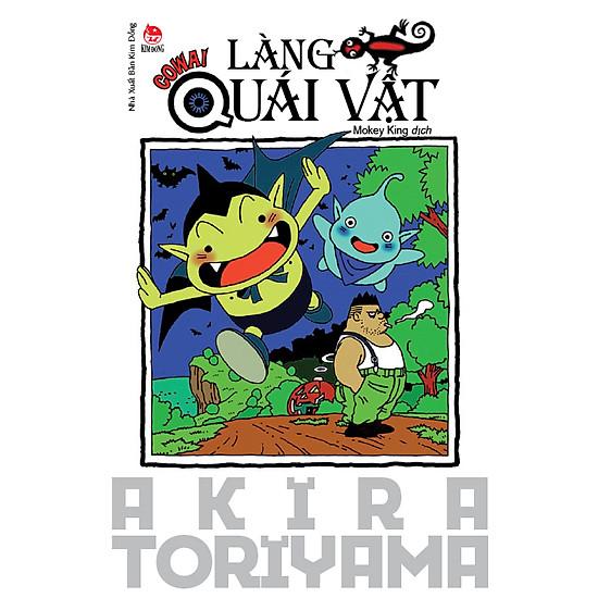 Tuyển Tập Akira Toriyama – Cowa! – Làng Quái Vật