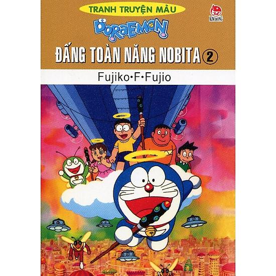 Đấng Toàn Năng Nobita – Tập 2