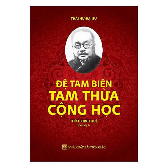 Đệ Tam Biện Tam Thừa Cộng Học