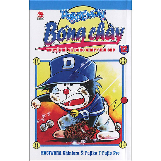 Doraemon Bóng Chày (Phiên Bản Mới) - Tập 12