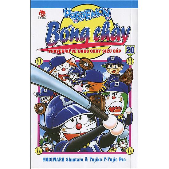 Doraemon Bóng Chày (Phiên Bản Mới) – Tập 20