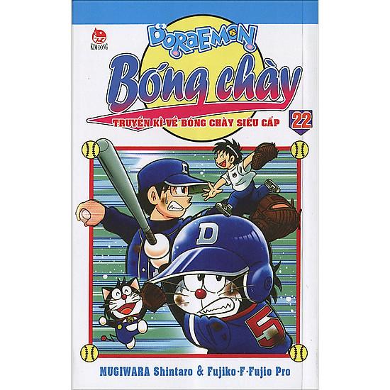 Doraemon Bóng Chày (Phiên Bản Mới) - Tập 22