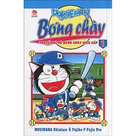 Doraemon Bóng Chày (Phiên Bản Mới) - Tập 1