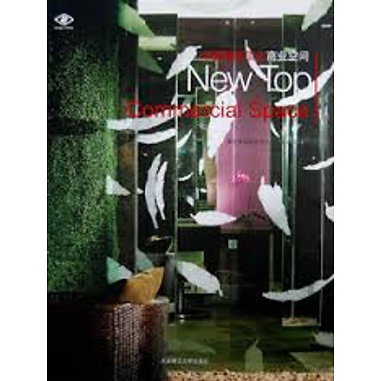 New Top Commercial Space – Paperback