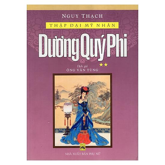 Dương Quý Phi (Tập 2)