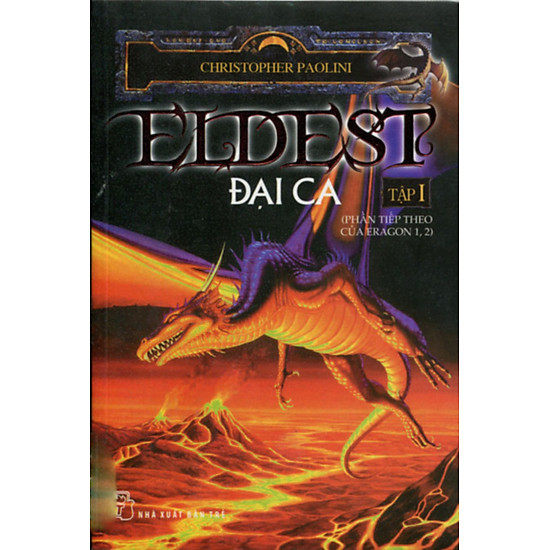 Eragon 2 (Eldest) – Đại Ca (Tập 1) (Tái Bản)