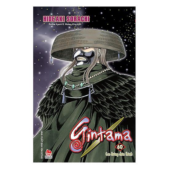 Gintama (Tập 60)