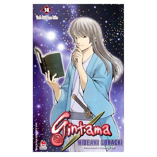 Gintama - Tập 58