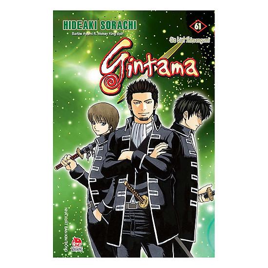 Gintama - Tập 61