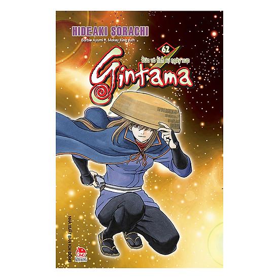 Gintama - Tập 62