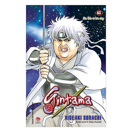 Gintama - Tập 63
