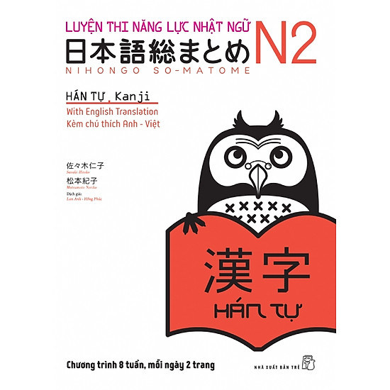 Luyện Thi Năng Lực Nhật Ngữ Trình Độ N2 – Hán Tự