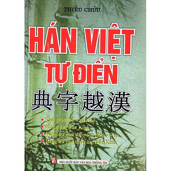 Hán - Việt Tự Điển