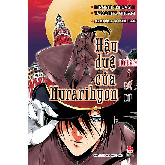 Hậu Duệ Của Nurarihyon – Rihan Ở Đế Đô
