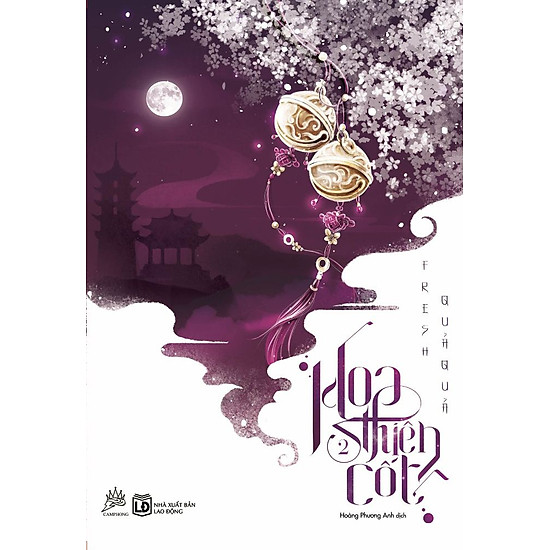 Hoa Thiên Cốt (Tập 2) – Tái Bản 2016