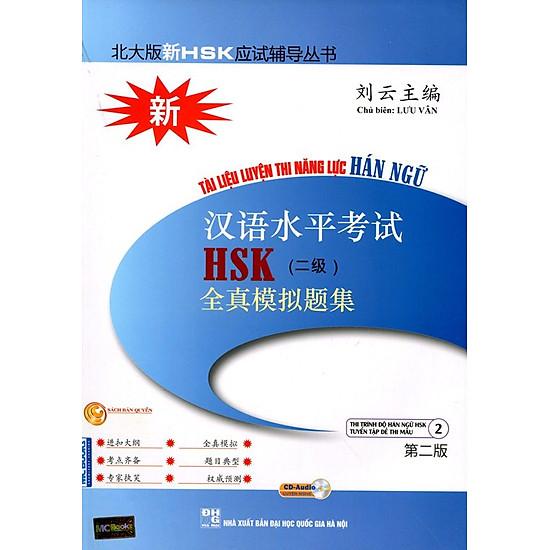 Tài Liệu Luyện Thi Năng Lực Hán Ngữ HSK (Tập 2) - Nguyên Bản Tiếng Trung, Kèm CD