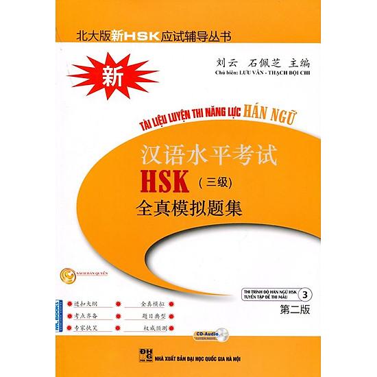 [Download Sách] Tài Liệu Luyện Thi Năng Lực Hán Ngữ HSK (Tập 3) - Nguyên Bản Tiếng Trung, Kèm CD