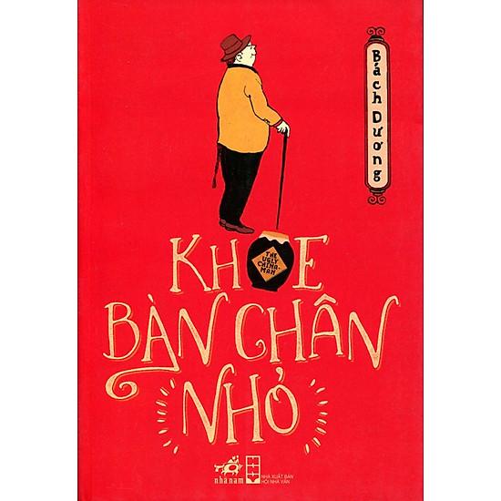 Khoe Bàn Chân Nhỏ - EBOOK/PDF/PRC/EPUB