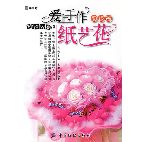 Catalogue Hoa Giấy (Mẫu 1)