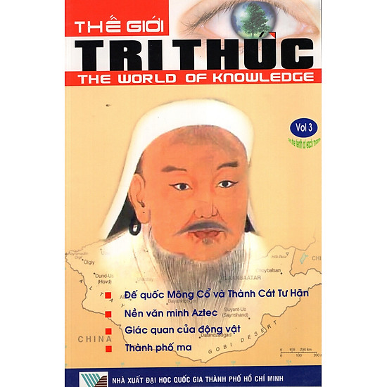 Tạp Chí Thế Giới Tri Thức – Tập 3 (Song Ngữ Việt – Anh)