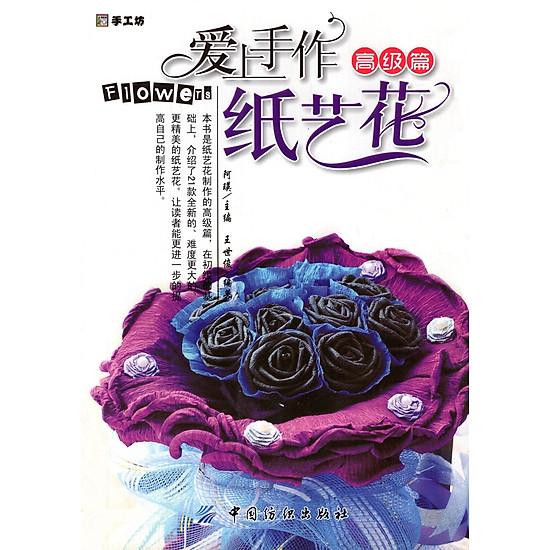 Catalogue Hoa Giấy (Mẫu 2)