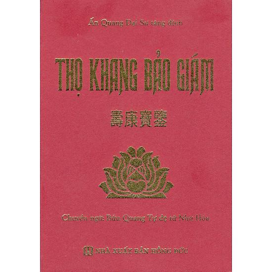 Thọ Khang Bảo Giám