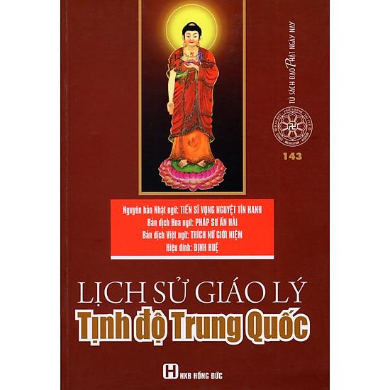 Lịch Sử Giáo Lý Tịnh Độ Trung Quốc