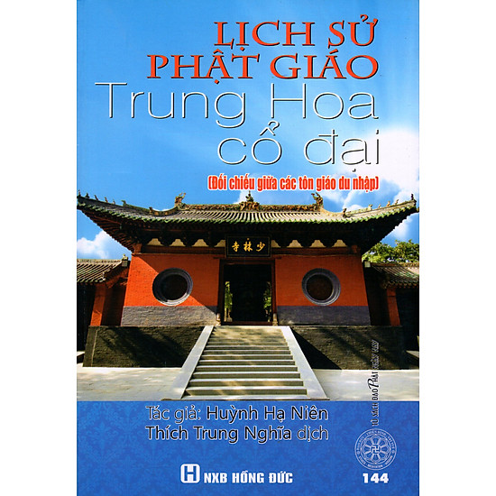 Lịch Sử Phật Giáo Trung Hoa Cổ Đại