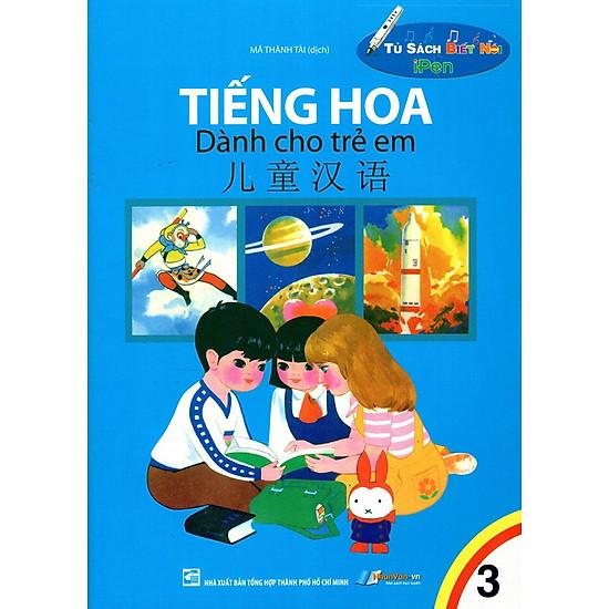 Tiếng Hoa Dành Cho Trẻ Em (Tập 3) (2015)