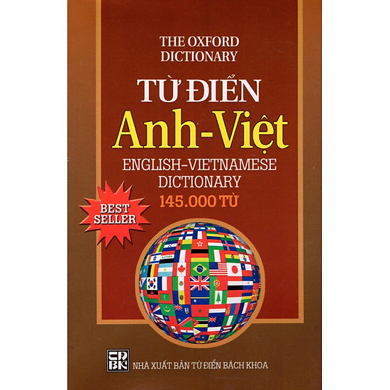 Từ Điển Anh – Việt (145.000 Từ) – Sách Bỏ Túi