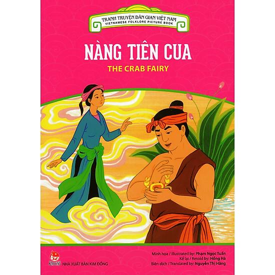 Tranh Truyện Dân Gian Việt Nam - Nàng Tiên Cua (Song Ngữ Việt - Anh) (2016)