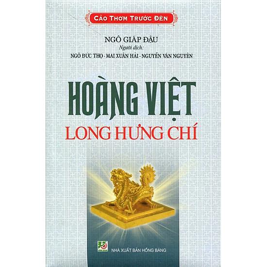 Cảo Thơm Trước Đèn – Hoàng Việt Long Hưng Chí