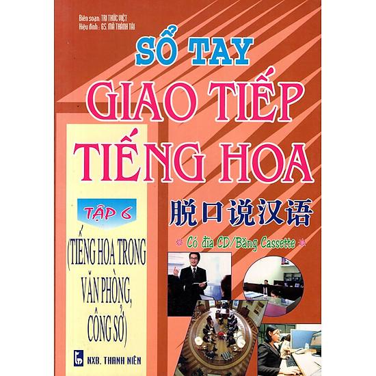 Sổ Tay Giao Tiếp Tiếng Hoa (Tập 6) – Tiếng Hoa Trong Văn Phòng, Công Sở