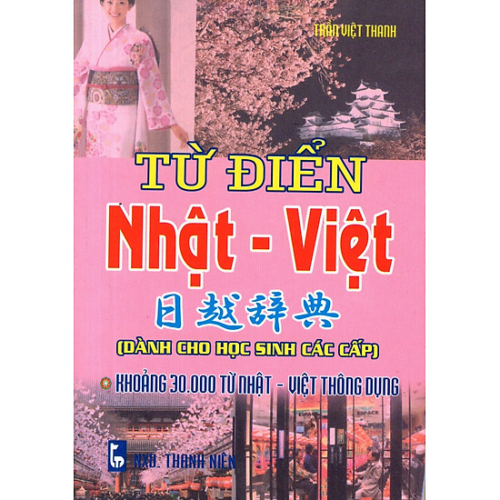 Từ Điển Nhật – Việt (Dành Cho Học Sinh Các Cấp) – Sách Bỏ Túi
