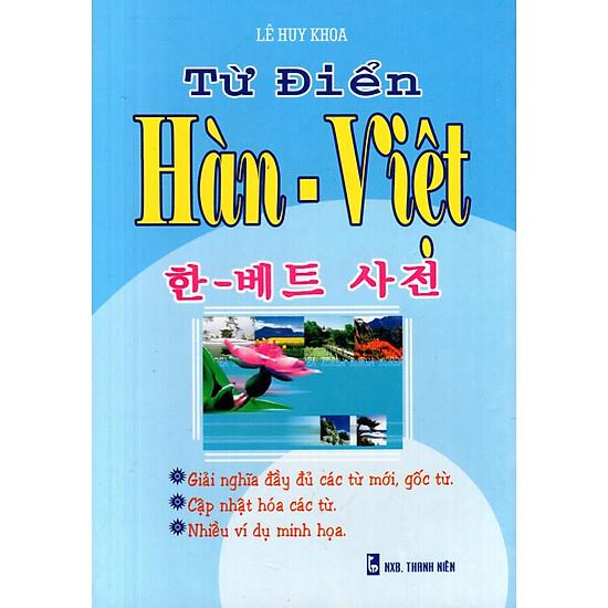 [Download sách] Từ Điển Hàn - Việt - Sách Bỏ Túi