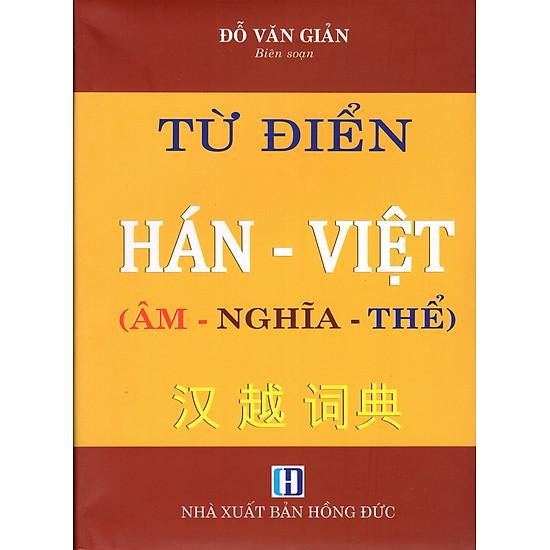 Từ Điển Hán – Việt (Âm – Nghĩa – Thể)