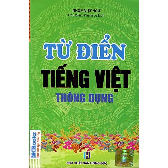 Download sách Từ Điển Tiếng Việt Thông Dụng