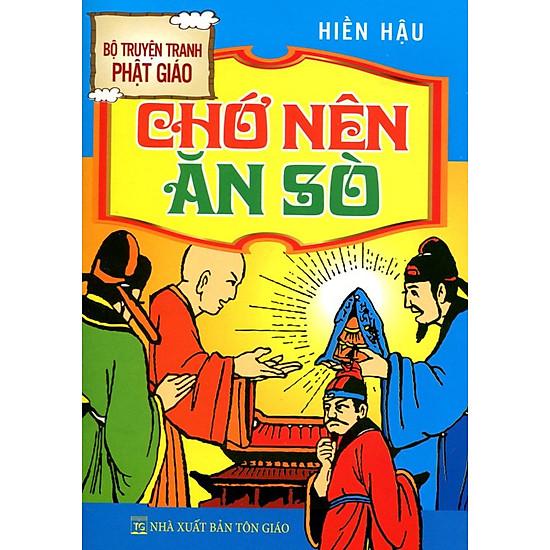 [Download sách] Bộ Truyện Tranh Phật Giáo - Chớ Nên Ăn Sò